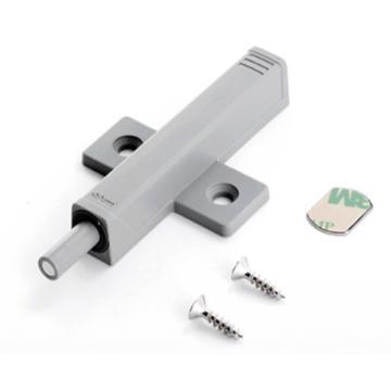 BLUM 柜门反弹器,加长型,带吸片(套装)