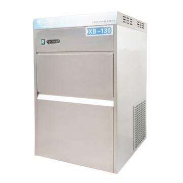 雪花 制冰机,全自动、制冰量:40kg,/24h、储冰量:15kg,XB-40