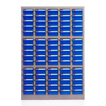 盛悦欣美 零件柜,75抽蓝色无门,尺寸(长×宽×高):650×220×940mm