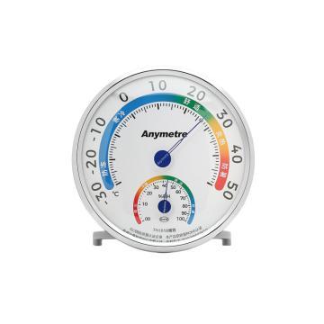 美德时 家庭用指针温度计,TH101B雅致