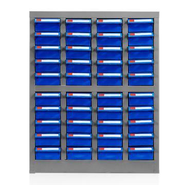 盛悦欣美 零件柜,40抽蓝色无门,尺寸(长×宽×高):525×220×650mm