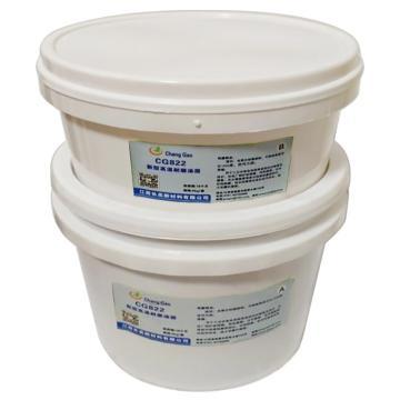 江西长高 新型高温耐磨防护剂 ,CG822,5KG/套