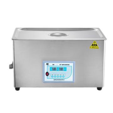 新芝 DT系列超声波清洗器,超声波频率:28KHz、容量:54L,SB-1000DT