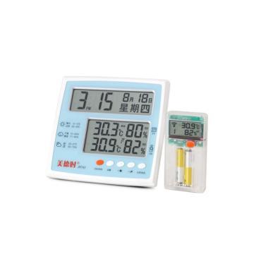 美德时/Anymetre 无线高精度电子温湿度计,JR742