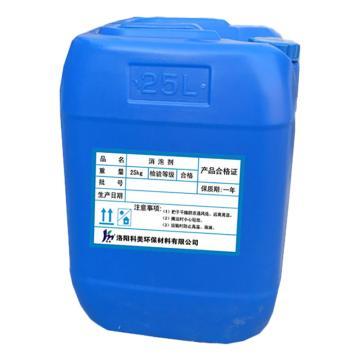 科美 消泡剂,KM-205,25kg/桶