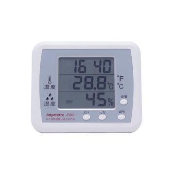 美德时/Anymetre 电子温湿度计,JR900