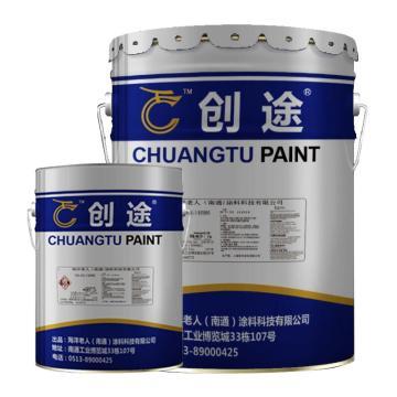 创途 环氧耐磨无溶剂自流平地坪漆,国标PB04中酞蓝,20kg主漆+4kg固化剂,24kg/组