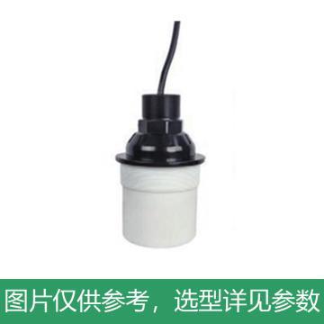 华强电器超声波物位检测装置探头,HQTT-96CSB/H