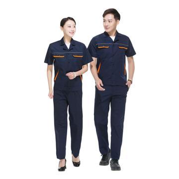 雅姿坊 CVC分身夹克式工作服夏季款短袖套装,同型号20套起订,165