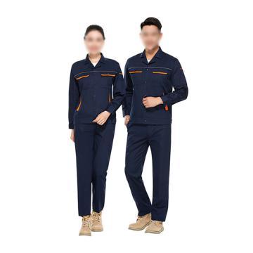 雅姿坊 CVC分身夹克式工作服夏季款长袖套装,同型号20套起订,190