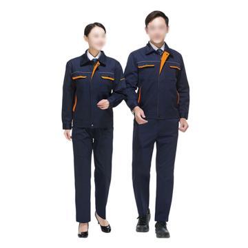 雅姿坊 CVC分身夹克式工作服春秋款套装,同型号20套起订,185