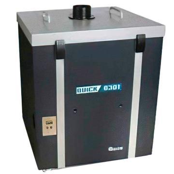 快克 烟雾过滤系统,350W,QUICK6301