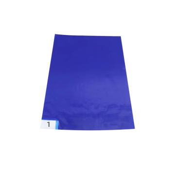 "Raxwell 粘尘垫,18""*36"" 蓝色 30层/本,10本/盒 单位:盒"