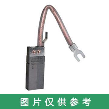摩腾Morteng 湘电二代发电机接地碳刷,RS93/EH7U-8*20*50-L