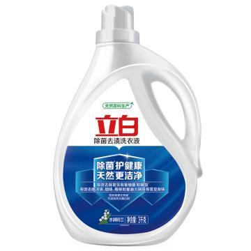 立白 洗衣液,除菌去渍3kg 单位:瓶