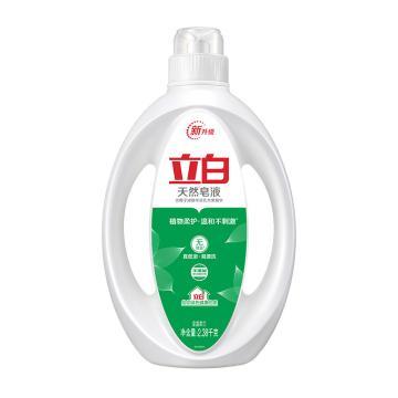 立白 天然皂液,含椰子油精华 2.38kg 单位:瓶
