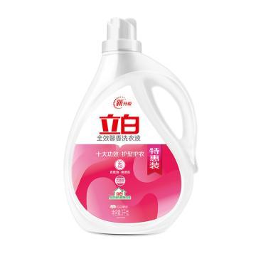 立白 洗衣液,全效馨香3kg 单位:瓶
