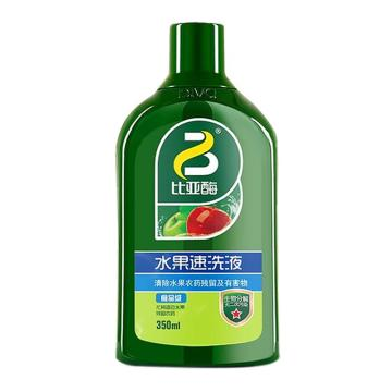 比亚 水果洗洁精,水果速洗液350ml 单位:瓶