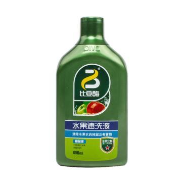 比亚 水果洗洁精,水果速洗液650ml 单位:瓶