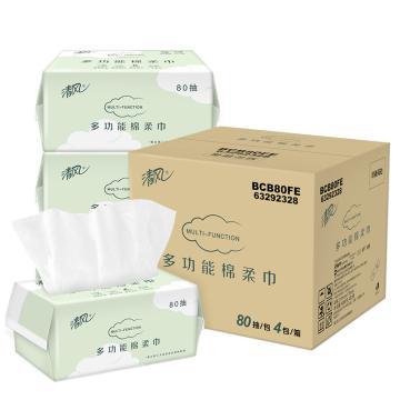 清风 棉柔巾,BCB80FE 干湿两用卸妆擦脸巾 80抽/包 4包/箱 单位:箱