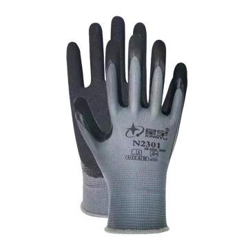 星宇 涤纶丁腈磨砂防滑手套,N2301,均码
