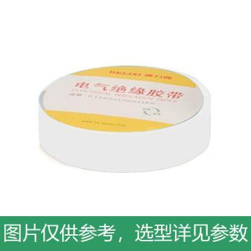 德力西DELIXI PVC电气胶带 0.15mm*17mm*20米 白色,PVCPT0151720W