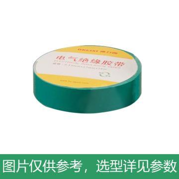 德力西DELIXI PVC电气胶带 0.15mm*17mm*20米 绿色,PVCPT0151720G