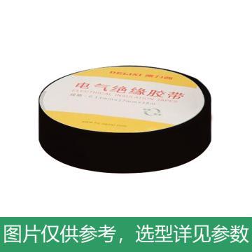 德力西DELIXI PVC电气胶带 0.15mm*17mm*20米 黑色,PVCPT0151720B