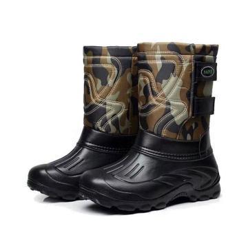 蓝涤 低温防护靴,SHLDX01-41