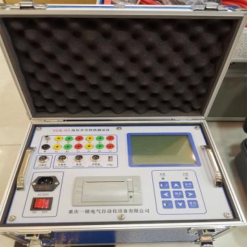 渝一铭电气 断路器特性测试仪,YGK-03 增加合闸电阻功能