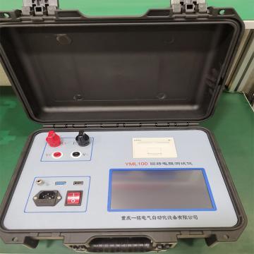 渝一铭电气 100A回路电阻测试仪,YML100