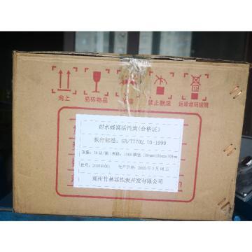 竹林 耐水蜂窝活性炭,1000碘值 100*100*100mm