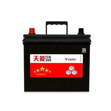 天能 汽车蓄电池汽车电池卡车电池,五星55B24LS(不含安装)
