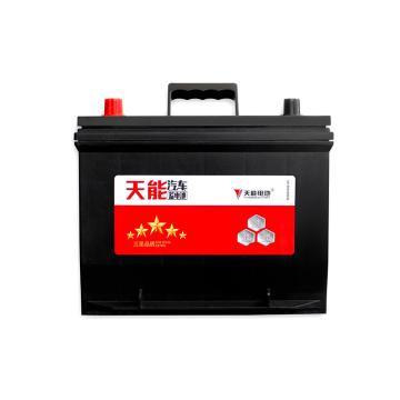 天能 汽车蓄电池汽车电池卡车电池,五星55D26L(不含安装)