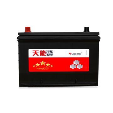 天能 汽车蓄电池汽车电池卡车电池,五星95D31L(不含安装)