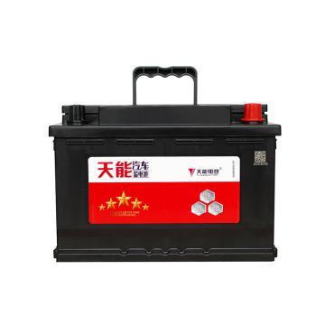 天能 汽车蓄电池汽车电池卡车电池,五星57220(不含安装)