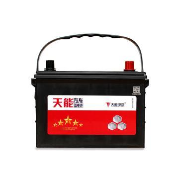 天能 汽车蓄电池汽车电池卡车电池,五星58500(不含安装)