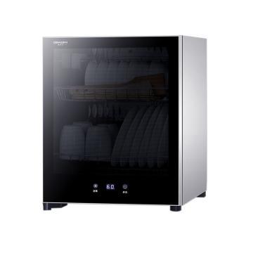德玛仕 紫外线消毒柜,家用小型台式壁挂式,XDZ55F-1