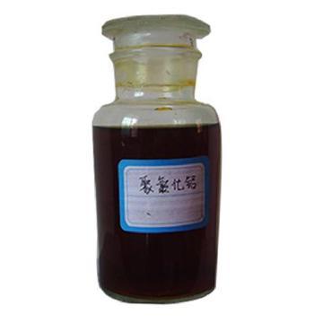 润亿 聚合氯化铝(液体),RYPAC-201