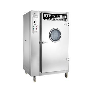 德玛仕 商用消毒柜,远红外线高温,不锈钢单门,H-1C