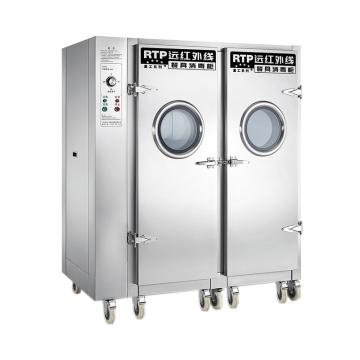 德玛仕 商用消毒柜,远红外线高温,不锈钢单门,H-2C