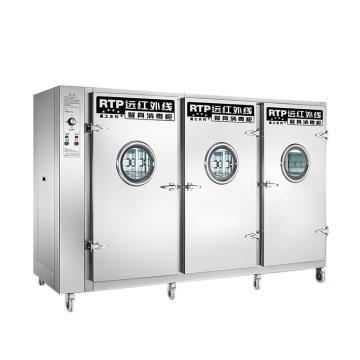 德玛仕 商用消毒柜,远红外线高温,不锈钢单门,H-3C
