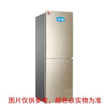 英鹏 防爆冰箱,双门双温,BL-200SM200L,220L,220V,防爆等级ExdeibmbIIBT4Gb
