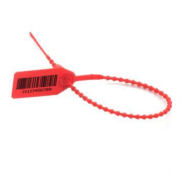 西域推荐 串珠塑料封条物流封条,串珠,红色,总长250mm,带编码,材质PP,100条/包