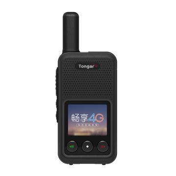 通加 NR30公网4G全网通对讲机双卡槽,带录音功能,单位:台(如需调频请提前告知)