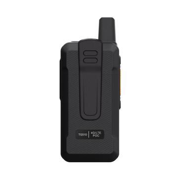 通加 TG510 三卡通用公网对讲机,黑色,单位:台(如需调频请提前告知)