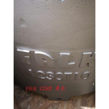 福克FALK,联轴器轴护罩,1230T10,单位:套