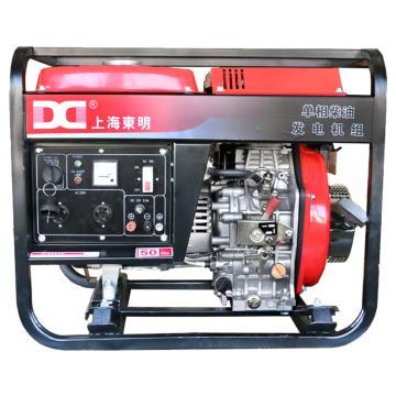 上海东明 单相柴油发电机组,3kW,DMD3500LE,电启动,含电瓶