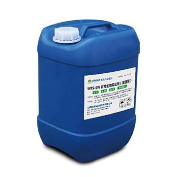 威瑞森 矿用生物抑制剂(纯植物提取),WRS-SW,单位:吨