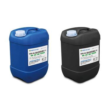 威瑞森 高分子封孔材料(桶装),WRS-FKJ,单位:吨